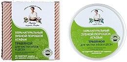 Parfumuri și produse cosmetice Praf din plante pentru albirea dinților - Reţete bunicii Agafia