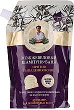 """Parfumuri și produse cosmetice Șampon-baie """"Împotriva căderii părului"""" - Rețetele bunicii Agafia (doy-pack)"""