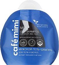 """Parfumuri și produse cosmetice Șampon-gel pentru bărbați """"Ginseng și arginină"""" - Le Cafe de Beaute Cafe Mimi Men Gel-Shampoo For Body And Hair"""