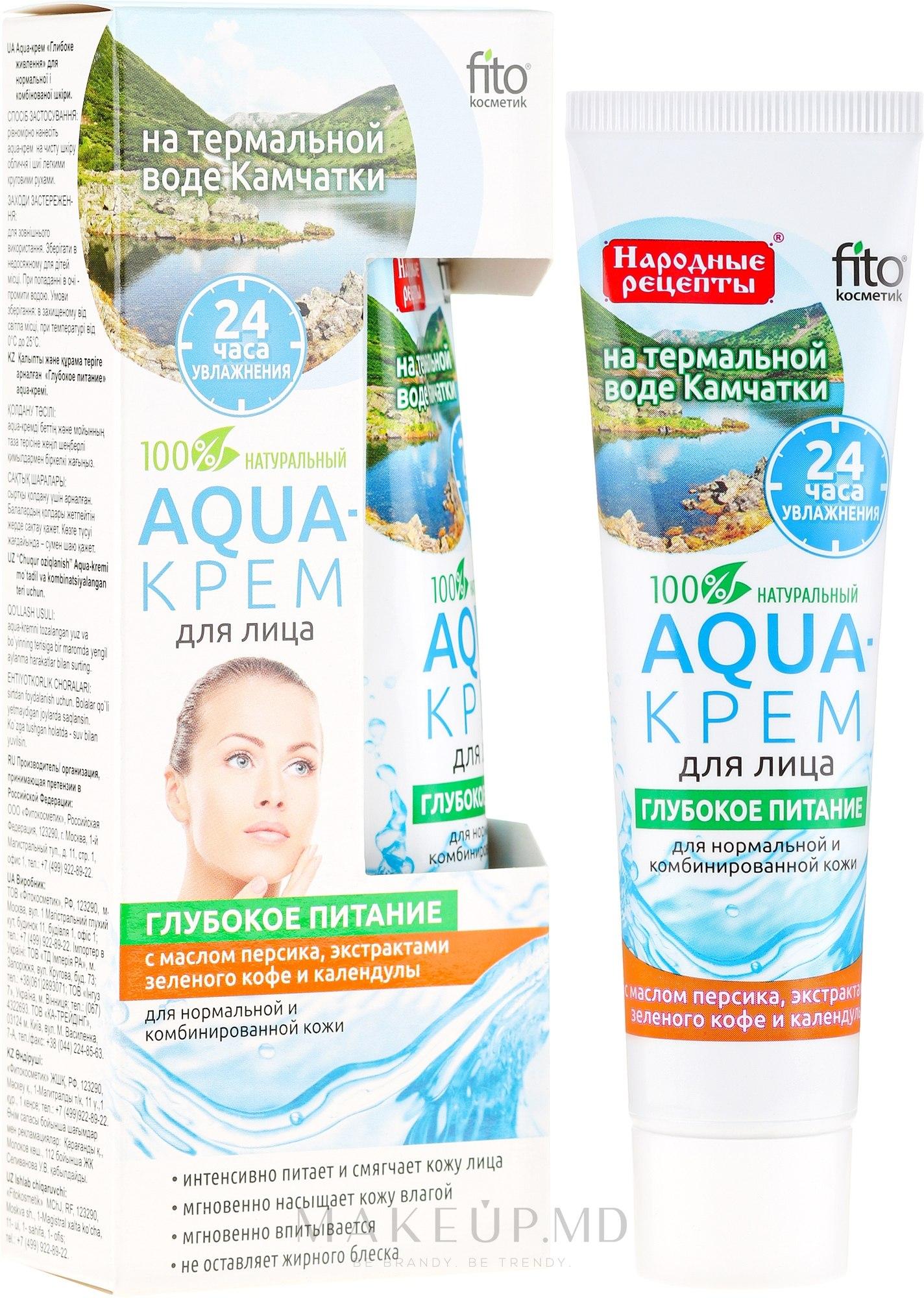 Cremă facială nutritivă pe bază de apă termală din Kamchatka - FitoKosmetik — Imagine 45 ml