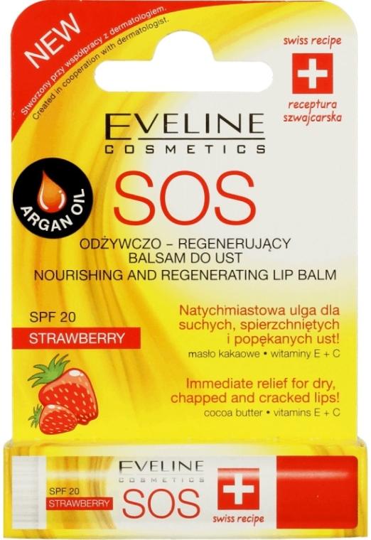 """Balsam regenerator de buze """" Căpșună"""" - Eveline Cosmetics Argan Oil Sos — Imagine N1"""