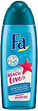 Parfumuri și produse cosmetice Gel de duș - Fa Beach Love Energizing Shower Gel