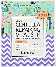 Parfumuri și produse cosmetice Mască de țesut pentru față - Huangjisoo Centella Repairing Mask