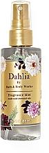 Parfumuri și produse cosmetice Bath And Body Works Dahlia - Mist parfumat pentru corp