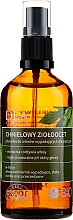 Parfumuri și produse cosmetice Balsam-spray împotriva căderii părului - DLA