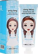 Parfumuri și produse cosmetice Cremă nutritivă pentru mâini - The Orchid Skin Flower Milk Pong Dang Hand Cream