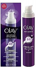 Parfumuri și produse cosmetice Дневная крем-сыворотка - Olay Anti Wrinkle Firm & Lift 2 in 1 Day Cream And Serum