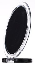 Parfumuri și produse cosmetice Oglindă cosmetică, 5176, neagră - Top Choice