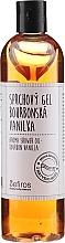 "Parfumuri și produse cosmetice Ulei de duș ""Bourbon vanilat"" - Sefiros Aroma Shower Oil Bourbon Vanilla"