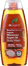 Parfumuri și produse cosmetice Gel organic de duș, cu ulei de argan - Dr. Organic Moroccan Argan Oil Body Wash