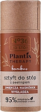 Духи, Парфюмерия, косметика Пилинг-стик для ног - Pharma CF No.36 Plantis Therapy Peeling Foot Stick