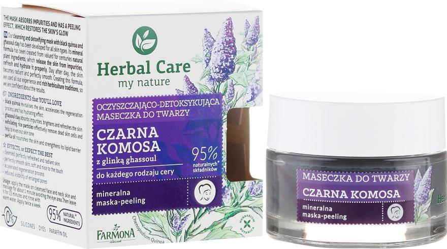 Mască de curățare pentru față - Farmona Herbal Care