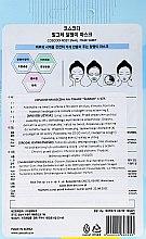 Mască de față cu extract de mucus de melc - Coscodi — Imagine N2