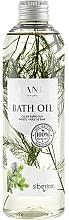"""Parfumuri și produse cosmetice Ulei de baie """"Brad siberian"""" - Kanu Nature Bath Oil Siberian Fir"""