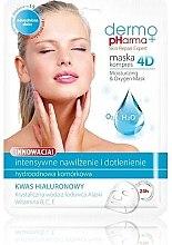 Parfumuri și produse cosmetice Mască de față - Dermo Pharma Skin Repair Expert Skin Lightening Face Mask 4D