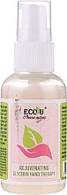 Parfumuri și produse cosmetice Tratament anti-îmbătrânire cu glicerină pentru mâini - Eco U
