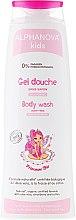 Parfumuri și produse cosmetice Gel de duș - Alphanova Kids Princesse Body Wash