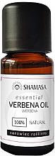 """Parfumuri și produse cosmetice Ulei esențial """"Verbena"""" - Shamasa"""