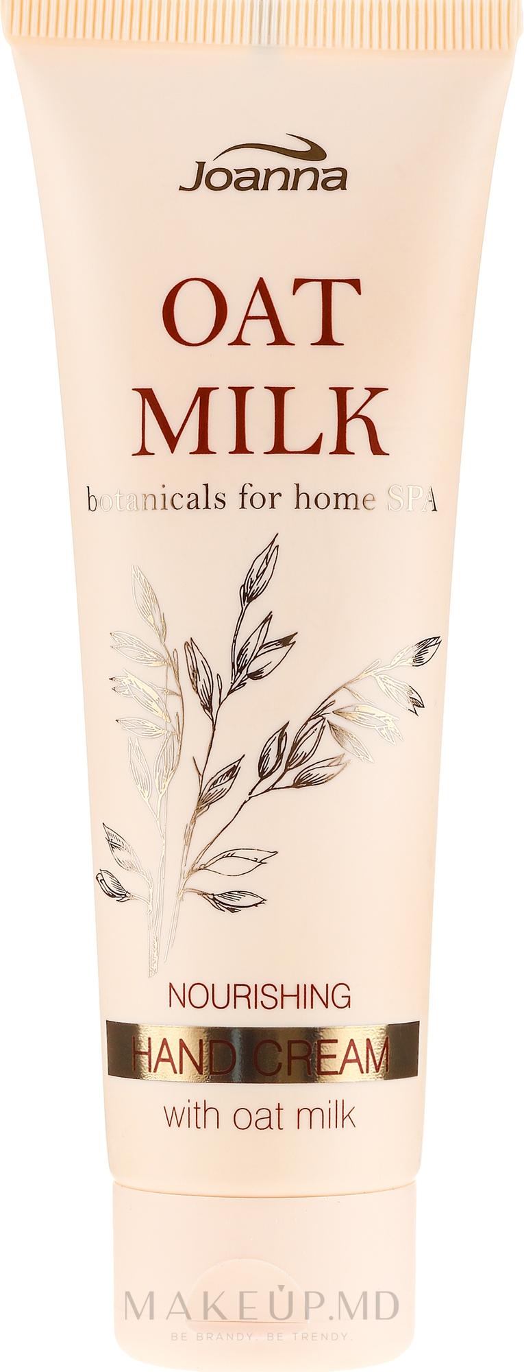 Cremă nutritivă de mâini - Joanna Botanicals Oat Milk Hand Cream — Imagine 75 g