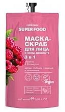 """Parfumuri și produse cosmetice Mască-scrub pentru față și zona decolteului 3in1 """"Zmeură și Rozmarin"""" - Cafe Mimi Super Food"""