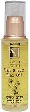 Parfumuri și produse cosmetice Ser pentru păr - Health And Beauty Hair Serum Flax Oil