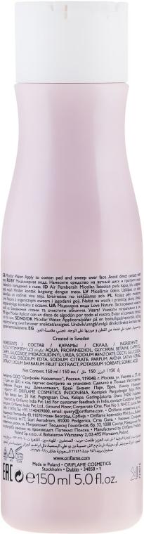 Apă micelară pentru față - Oriflame Love Nature Soothing Micellar Water With Organic Oat&Goji Berry — Imagine N2