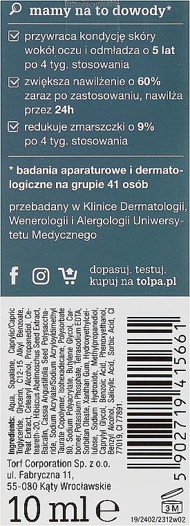 Cremă anti-îmbătrânire pentru zona ochilor - Tolpa Provivo 35+ Anti-Age Eye Cream — Imagine N3