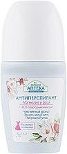 "Parfumuri și produse cosmetice Antiperspirant ""Magnolie și trandafir"" - Green Pharmacy"