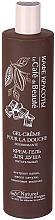 """Parfumuri și produse cosmetice Cremă gel de duș """"Hrănitor"""" - Le Cafe de Beaute Nutritious Cream Shower Gel"""