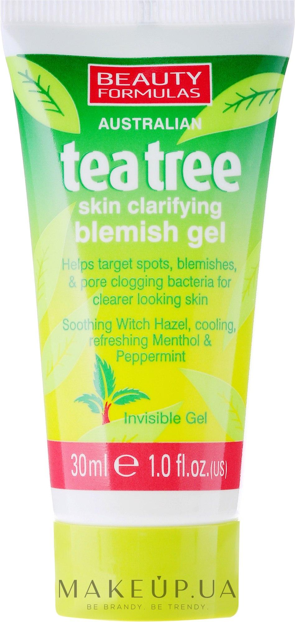 "Gel de duș ""Arbore de ceai"" - Beauty Formulas Tea Tree Skin Clarifying Blemish Gel — Imagine 30 ml"
