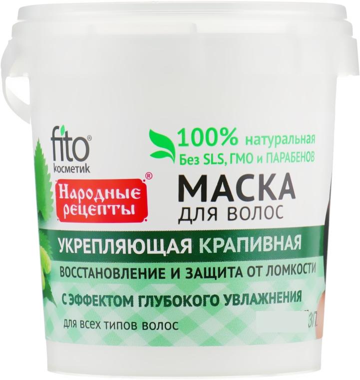 """Mască de păr """"Urzică"""" - FitoKosmetik"""