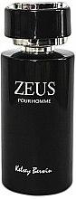 Parfumuri și produse cosmetice Kelsey Berwin Zeus - Apă de parfum