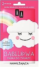 Parfumuri și produse cosmetice Mască hidratantă pentru față - AA Bubble Mask Moisturizing Face Mask