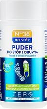 Духи, Парфюмерия, косметика Пудра для ног и обуви - Pharma CF No.36 Foot & Shoe Powder