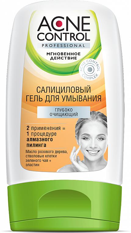 Gel salicilic pentru spălarea și curățarea profundă - Fito Kosmetic Acne Control Professional