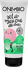 Parfumuri și produse cosmetice Gel de duș, pentru bebeluși - Only Bio