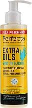 """Parfumuri și produse cosmetice Cremă de mâini """"Mănuși din silicon"""" - Perfecta Extra Oils Hand, Nail & Cuticle Protective Cream Oil"""