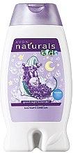 """Parfumuri și produse cosmetice Gel- Spumă de baie 2-în-1 """"Lavandă"""" - Avon Naturals Kids Lavander Body Wash and Bubble Bath"""