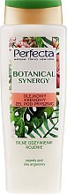 """Parfumuri și produse cosmetice Cremă-Gel de duș """"Ulei de argan și fructe Goji"""" - Perfecta Botanical Synergy"""