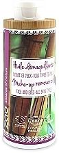 Parfumuri și produse cosmetice Ulei demachiant - Zao