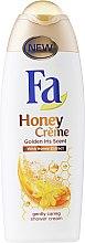Parfumuri și produse cosmetice Cremă pentru duș - Fa Honey Golden Iris Scent Shower Cream