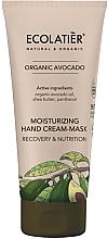 """Parfumuri și produse cosmetice Crema-mască pentru mâini """"Recuperare și nutriție"""" - Ecolatier Organic Avocado Moisturizing Hand Cream-Mask"""