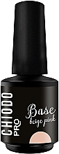 Parfumuri și produse cosmetice Bază pentru gel-lac - Chiodo Pro Base