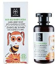 Parfumuri și produse cosmetice Produs de curățare cu calendula și miere pentru păr și corp - Apivita Babies & Kids Eco Bio Baby Kids Hair & Body Wash With Calendula & Honey