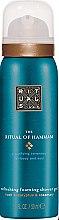 Parfumuri și produse cosmetice Spumă de corp - Rituals The Ritual of Hammam Foaming Shower Gel