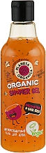 Parfumuri și produse cosmetice Gel de duș - Planeta Organica Passion Fruit & Basil Seeds Skin Super Food Shower Gel