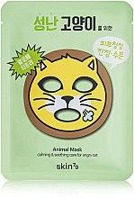 Parfumuri și produse cosmetice Mască folie pentru față - Skin79 Animal Mask For Angry Cat