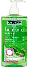 "Gel pentru igiena intimă ""Prospețime "" - Soraya Higiena Intymna Lactissima Gel For Intimate Hygiene — Imagine N1"
