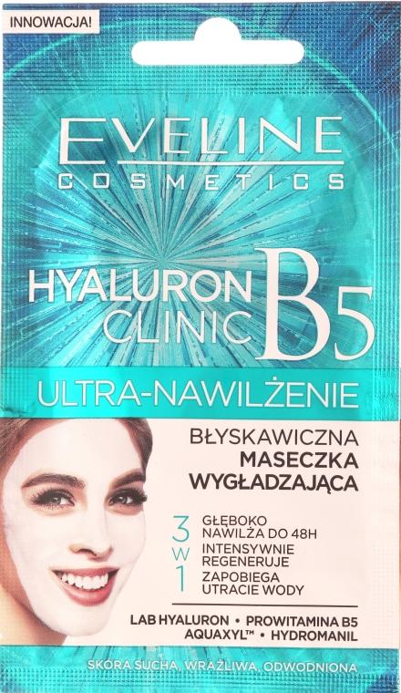 Mască cu efect momental de netezire - Eveline Cosmetics Hyaluron Expert Ultra-Hydration Smoothing Mask