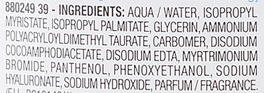 Apă micelară pentru pielea uscată - Mixa Hyalurogel Cleansing Micellar Milk — Imagine N3